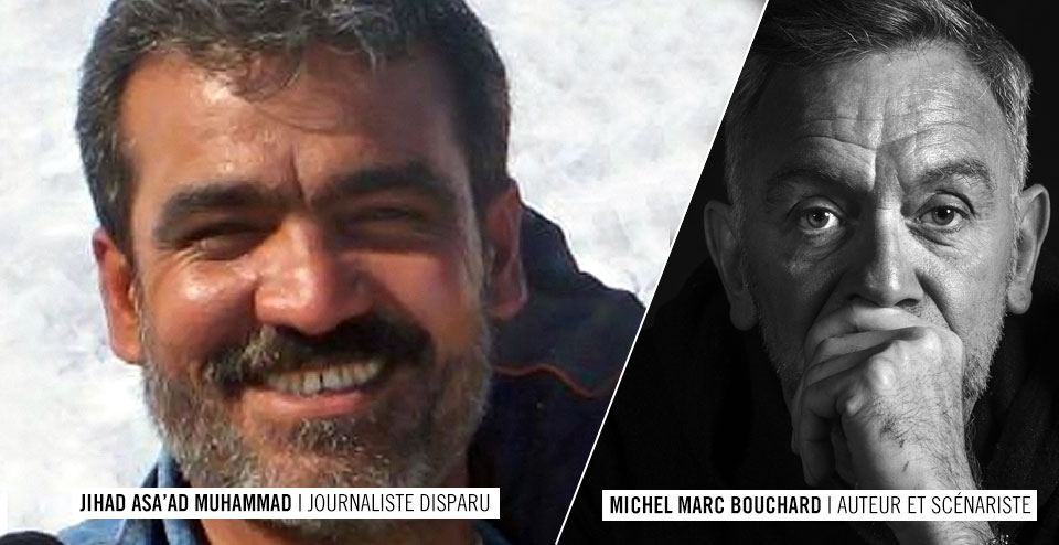 Jihad Asad Mohamed et Michel Marc Bouchard